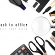 Stock Photo: Office tools on white background.