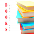 Multi-coloured books. School . — Stock Photo
