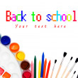 Back to school. Tools for drawing. — Stock Photo