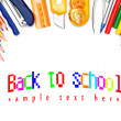School tools on white background. — Stock Photo #12391527