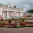Royalty-Free Stock Photo: Palace in Kadriorg garden