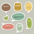 Stock Vector: Collection of speech bubbles