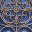 Metal ornamentation as background — Stock Photo