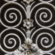 Metal ornamentation as background — Stock Photo #11127614