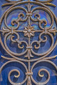 Metal ornamentation as background — Stock Photo