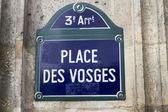 Retro blue signpost in Paris, France — Stock Photo