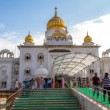 """Gurdwara Bangla Sahib"" Temple in Delhi, India — Стоковое фото"