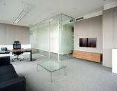Meeting hall — Stock Photo