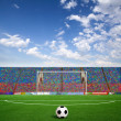 Green football - Stockfoto