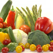 Stock Photo: Bright vegetables