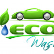 Eco car wash Symbol — 图库照片