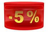 Sale sticker -5% — Stock Photo
