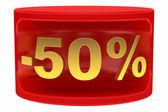 Sale sticker -50% — Stok fotoğraf