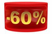Sale sticker -60% — Stock Photo