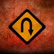 Grungy Road Sign Glossy — Stockfoto