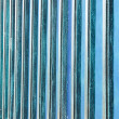 Lath fence. — Stock Photo