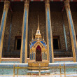 Royal Chapel of the Emerald Buddha — Stockfoto
