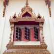 Foto de Stock  : Nang Sao temple window