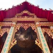 Stock Photo: Entrance to Nang Sao Temple