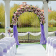 Wedding arch - Stock Photo