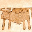 Royalty-Free Stock Photo: The Iron pattern line of cow on cement floor
