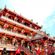 Stock Photo: Joss house of naja