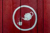La pintura de una taza de café con hervidor de agua en la madera — Foto de Stock