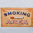 The Sign wooden box of smoking area on wall — Stock Photo