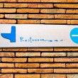 The Sign of restroom on wall background - Stockfoto