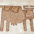Stock Photo: The Iron pattern line of cow on cement floor