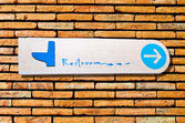 The Sign of restroom on wall background — Stockfoto