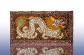 The Handmade woven fabrics of dragon in thai — Stock Photo
