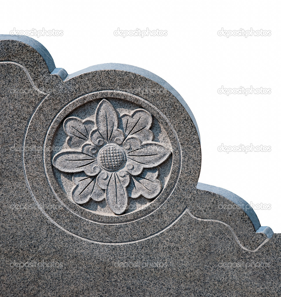 The Carving flower on rock — Stock Photo #11503275