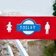 Sign of restroom for men and women — стоковое фото #11550548