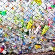 The Bottle plastic  to be recycle - Stock Photo