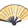 The Paper fan chinese style isolated  on white background - Stock Photo