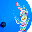 The Colorful of umbrella isolated on white background — Stock Photo