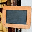 Stock Photo: Old wooden blackboard