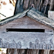 The Old wooden mailbox — Stock Photo #11738671