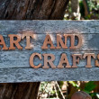 The Word of art and crafts on old wood — Stock Photo #11739189