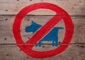 The Sign of no dog on wood background — Stock Photo