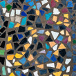 The Colorful of mosaic on floor background texture — Stock Photo