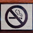 The Sign of no smoking  on wood background — Stock Photo
