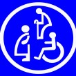 The Sign of restroom for old man and handicap and pregnant — Stock Photo