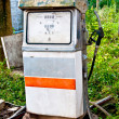 The Vintage fuel pump - Stock Photo