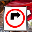 Stock Photo: Blank of guide post plate show arrow turn right