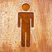 Symbol restroom — Stock Photo