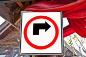 The Blank of guide post plate show arrow turn right — Stock Photo