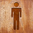 Stock Photo: Symbol restroom