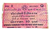 The Vintage ticket for seap game 1959 — Fotografia Stock